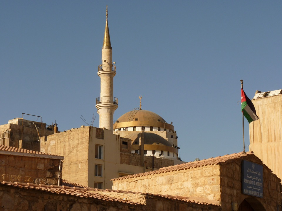 The City of Madaba