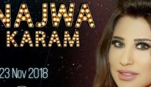 Najwa Karam to perform at the Dead Sea
