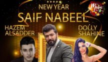 New Years in Amman