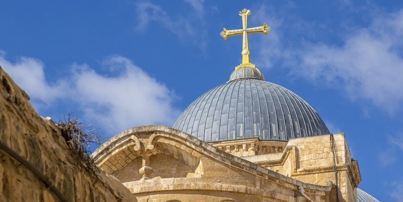View of rooftop of Church of the Holy Sepulchre in Old City, Old City, UNESCO World Heritage Site, Jerusalem, Israel, Middle East